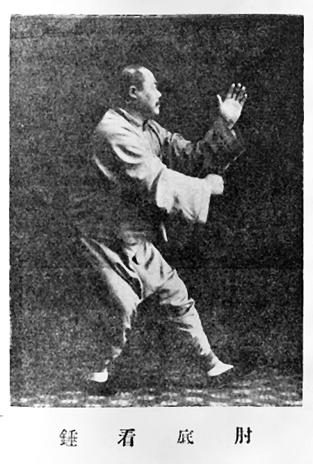 fist-under-elbow