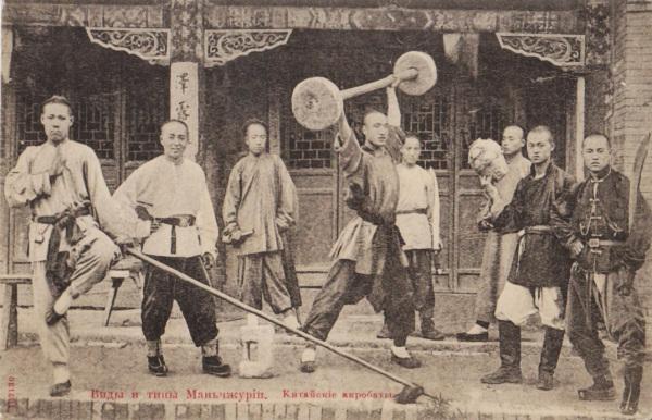acrobats-of-manchuria