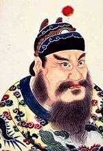 150px-Qin_shihuangdi_c01s06i06