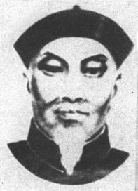 WuYuxiang-197x272