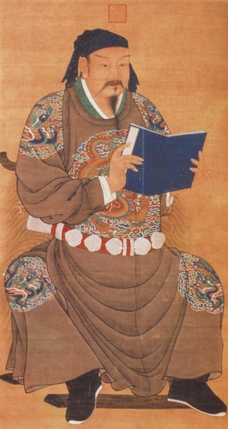 yue fei