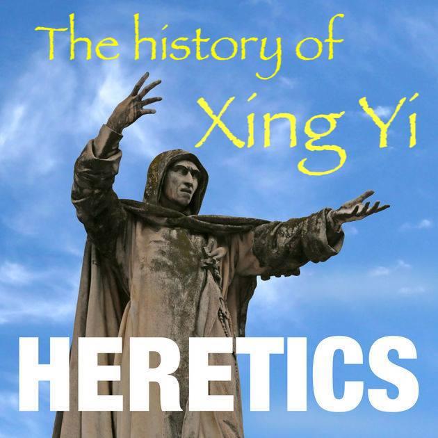 Xing Yi history cover